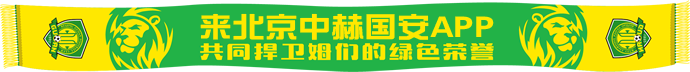 beijingguoan.png